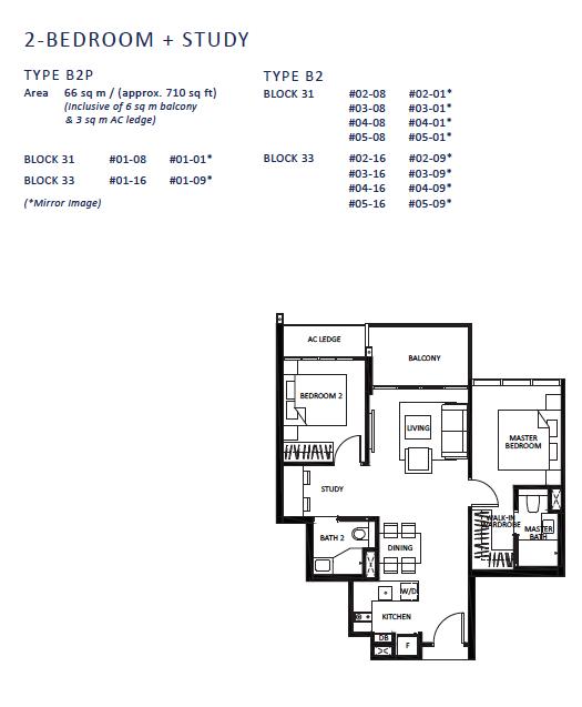 The Lilium How Sun Road Floor Plan Hotline 6100 7757
